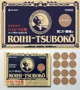 ROIHI-TSUBOKO穴位貼布